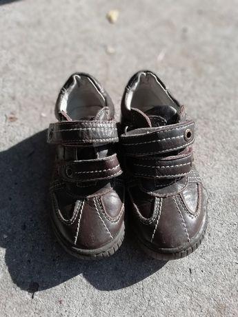 Туфли кожаные UFO