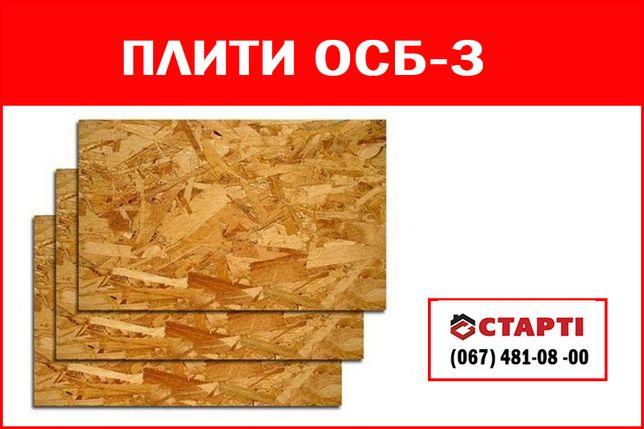 Плити ОСБ-3, OSB-3, фанера