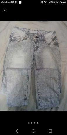 Джинсы штаны брюки серые синие варенки мом женские