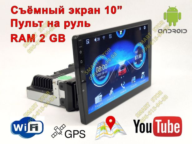 Автомагнитола Pioneer PI-1008 съёмный экран 10'', Android 9, RAM 2 Гб