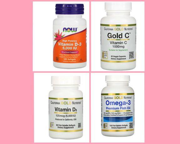 Витамин C, витамин Д3, Омега-3