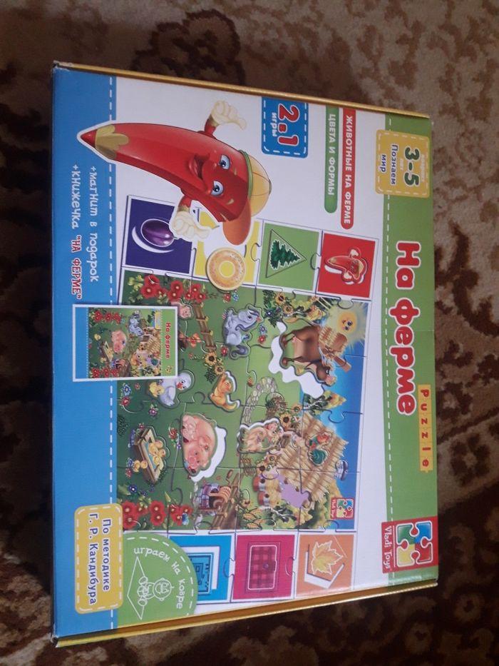 Игры Vlady Toys Конотоп - изображение 1