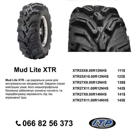 Шина, резина, колеса на квадроцикл ITP Mud Lite XTR