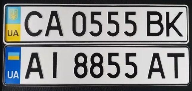 Автономера дубликат дублікат изготовления авто номер номерні знаки