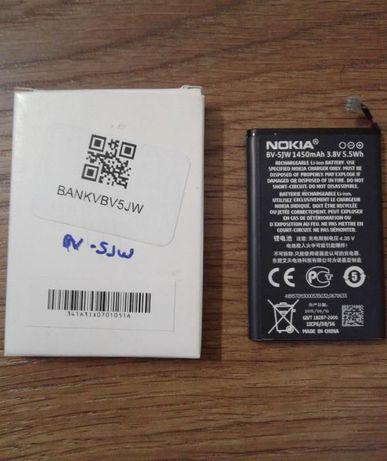 Bateria Nova Original Nokia 800 Lumia