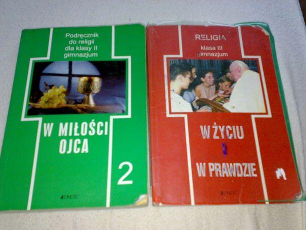Religia podręcznik 2, 3 wydanie.
