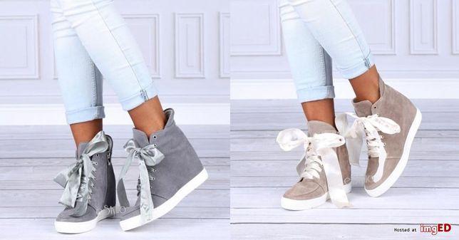 Nowe sneakersy na koturnie z wstążka - srebrne 38
