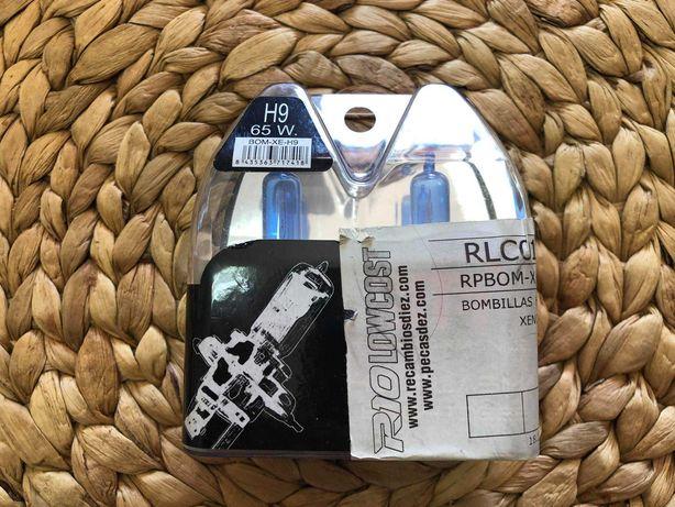 Pack 2 Lâmpadas H9 65W