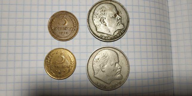 Монеты СССР до реформы