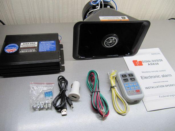 СГУ Federal Signal AS830 200W с дистанционным пультом. Распродажа.