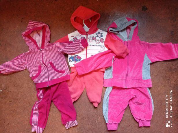 Спортивные костюмы для девочки