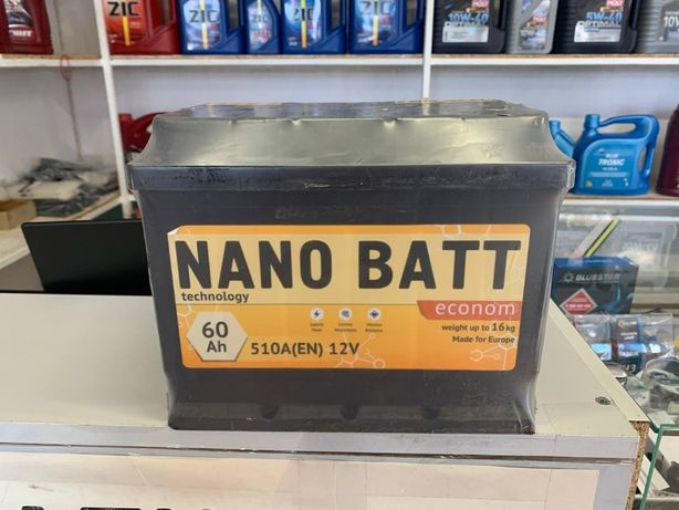 Аккумуляторы NANO BATT 60Ah 510A доставка бесплатная!