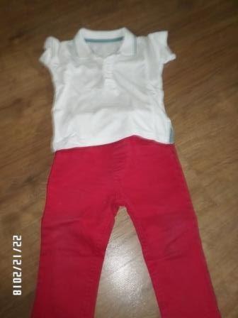 elegancki komplet spodnie + koszulka polo