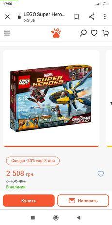 Lego marvel super heroes 76019