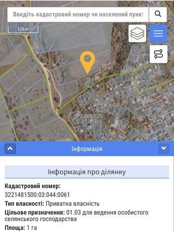 Земельна ділянка 1 га 20 хв. від Києва