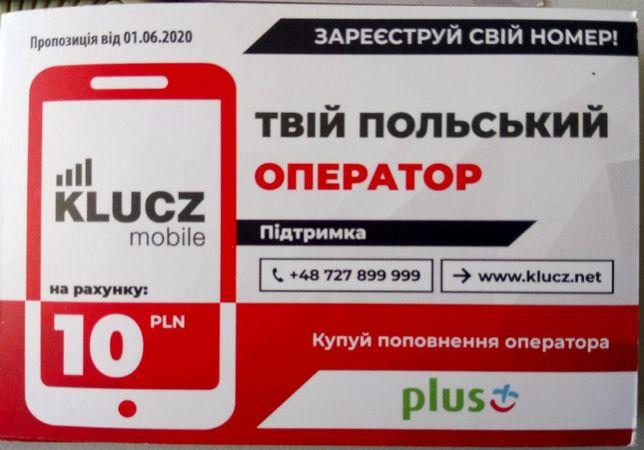 Польські SIM карти з реєстрацією на Вас та грошима на рахунку