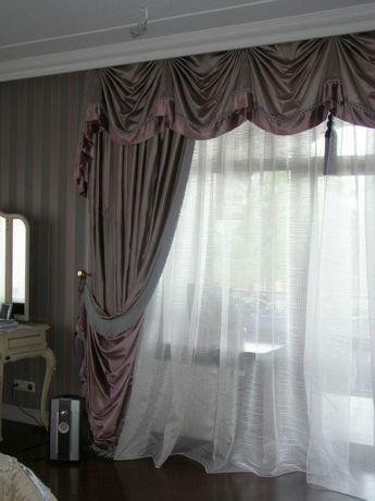 Пошив штор,тюлей,покрывал,подушек,чехлов