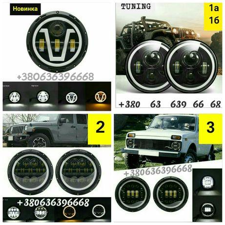 Фара Led 7 дюймов ( 175 мм ) Нива УАЗ ГАЗ Волга ВАЗ 2101 Jeep