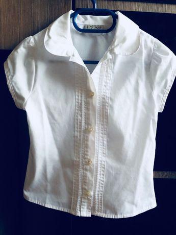 Школьная блуза Next