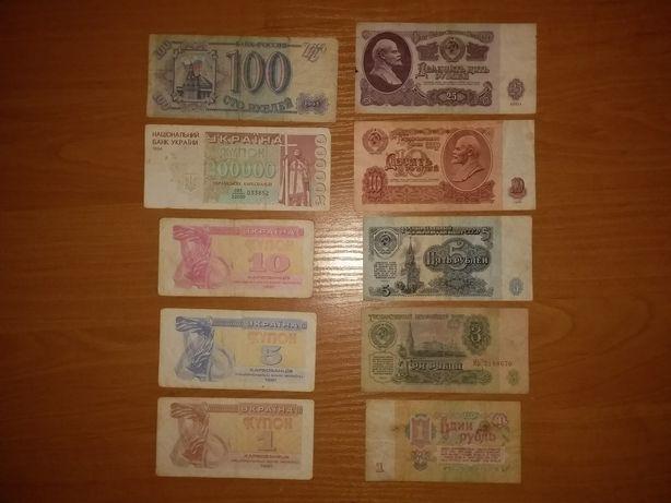 Продам Банкноты ссср россии украины