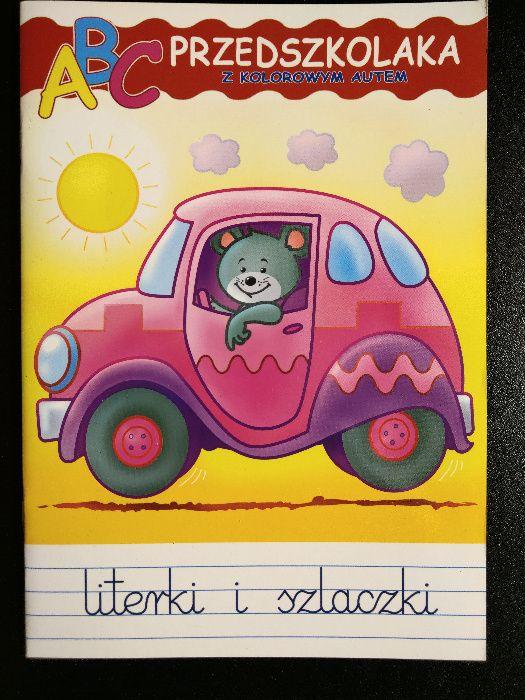 ABC Przedszkolaka z kolorowym autem, Literki i szlaczki Pruszcz Gdański - image 1