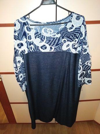 Sukienka damska w rozmiarze 52