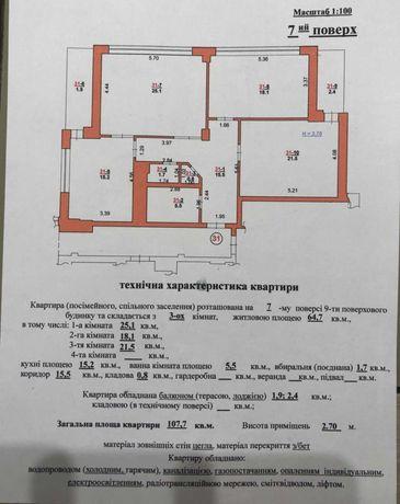 Продаж 3к квартири район Галицький вул. Стуса В