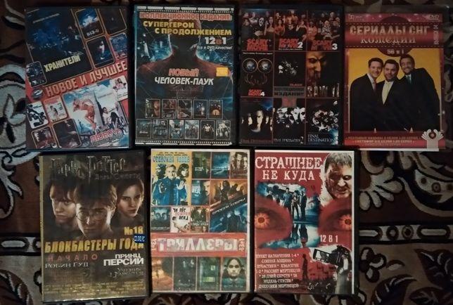 Диски с фильмами (цена указана за все)