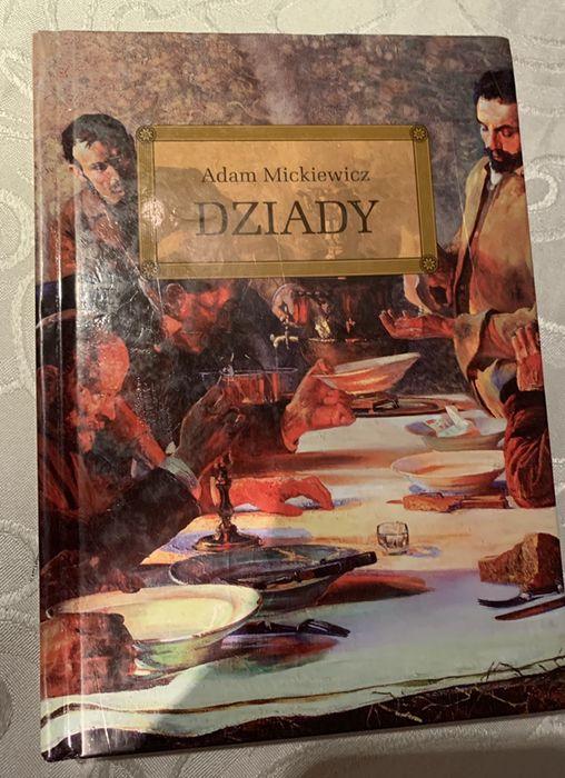 Dziady - Adam Mickiewicz twarda oprawa Stronno - image 1