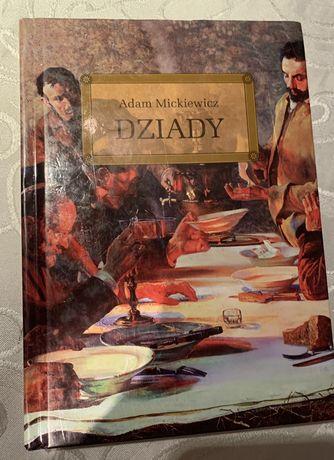 Dziady - Adam Mickiewicz twarda oprawa
