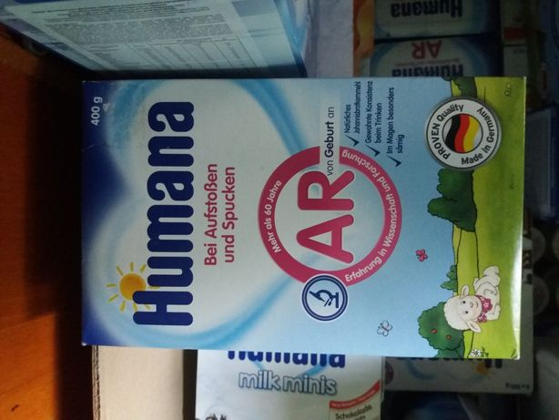 Смесь молочная. AR. Humana