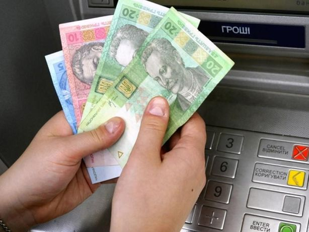 100% Кредит на карту под 0% Займ до ЗП. Деньги в долг. Микрозайм, МФО