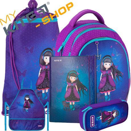 Школьный набор 4 в 1 Kite Рюкзак Пенал Сумка КАЙТ Для девочки