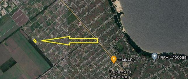 Кутова ділянка в Червоній Слободі на новобудовах