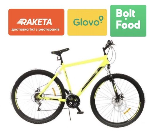 Велосипед, аренда