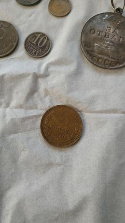 5 коп. 1930 брак штампа