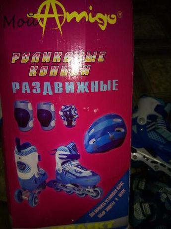 Ролики- трансформеры с полной защитой!!!