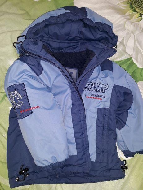 Демісезонна куртка Evolution