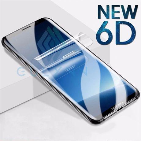 6D miękka folia hydrożelowa na ekran do Huawei P20 Lite NOWOŚĆ!