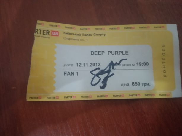 Билет с концерта Deep Purple с автографом Стива Морса