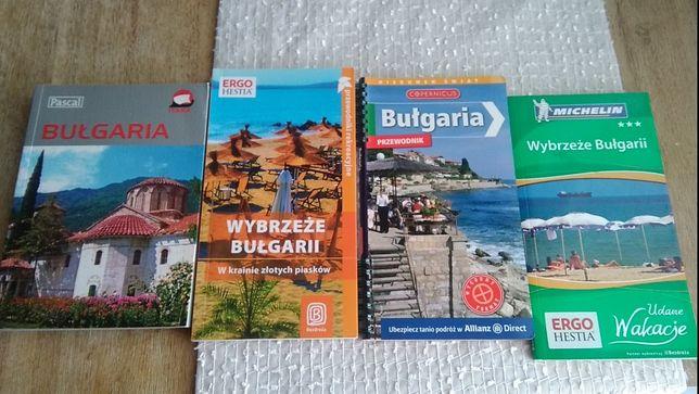 4X przewodniki po Bulgarii-nowe!