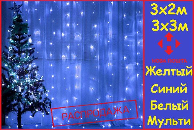 Новогодняя гирлянда штора на дом, смарт led гирлянда на окно синяя