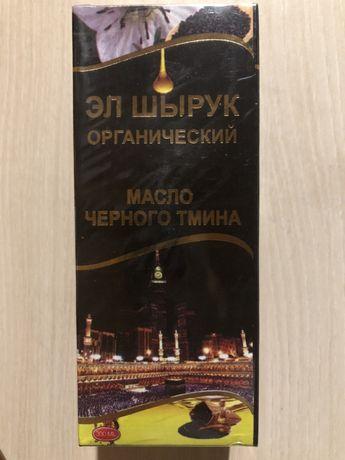 Масло чорного кмину (холодний віджим); 300мл, виробництво Єгипет