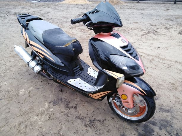 Скутер SPEED GEAR  155сс