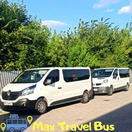 Пассажирские перевозки, междугороднее такси, аренда микроавтобуса