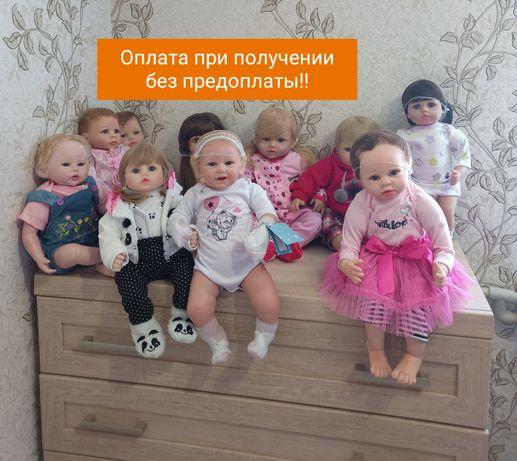 Куклы Реборн. Бесплатная доставка.