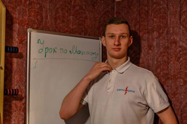 Массаж в Луганске
