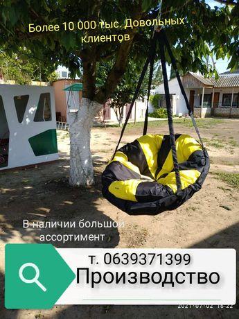 Садовая качель для взрослых и детей гамак подвесное кресло