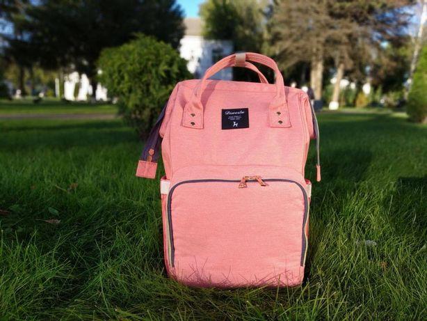 Сумка рюкзак для малыша и мам люкс качество