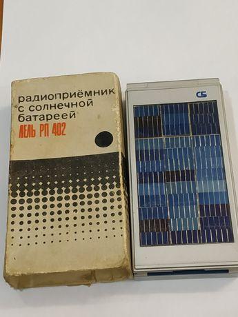Лель РП 402 радиоприемник с солнечной батареей